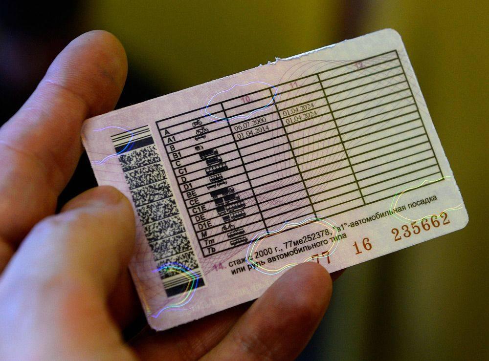 В Куровском медицинская справка для замены водительского удостоверения